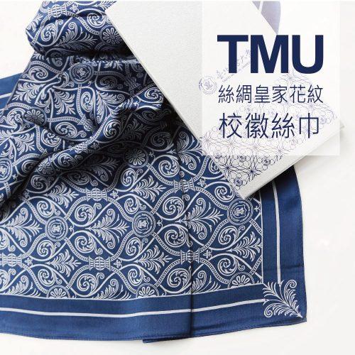 TMU絲綢皇家花紋校徽絲巾