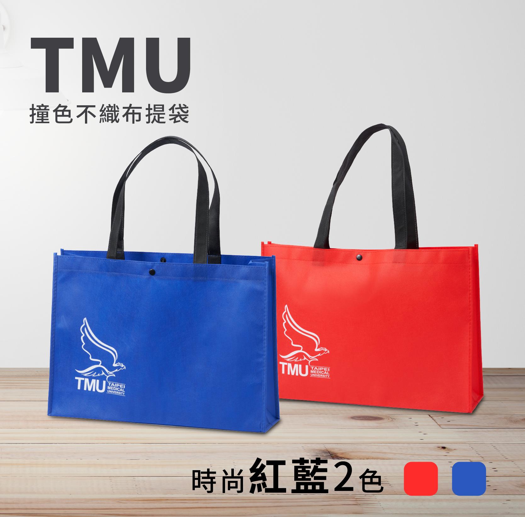 TMU 不織布提袋 (鳳頭蒼鷹款)