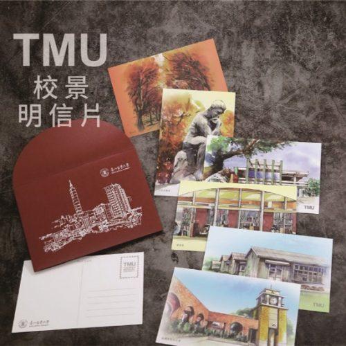 TMU 校景明信片