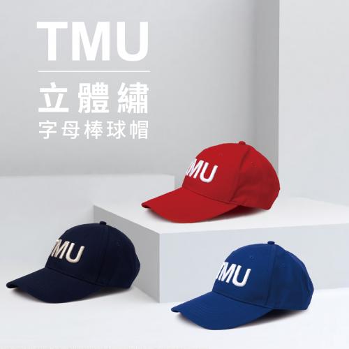 TMU立體繡棒球帽