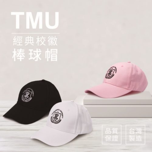 TMU 經典校徽棒球帽
