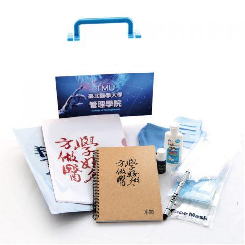 管理學院系所評鑑委員防護禮盒