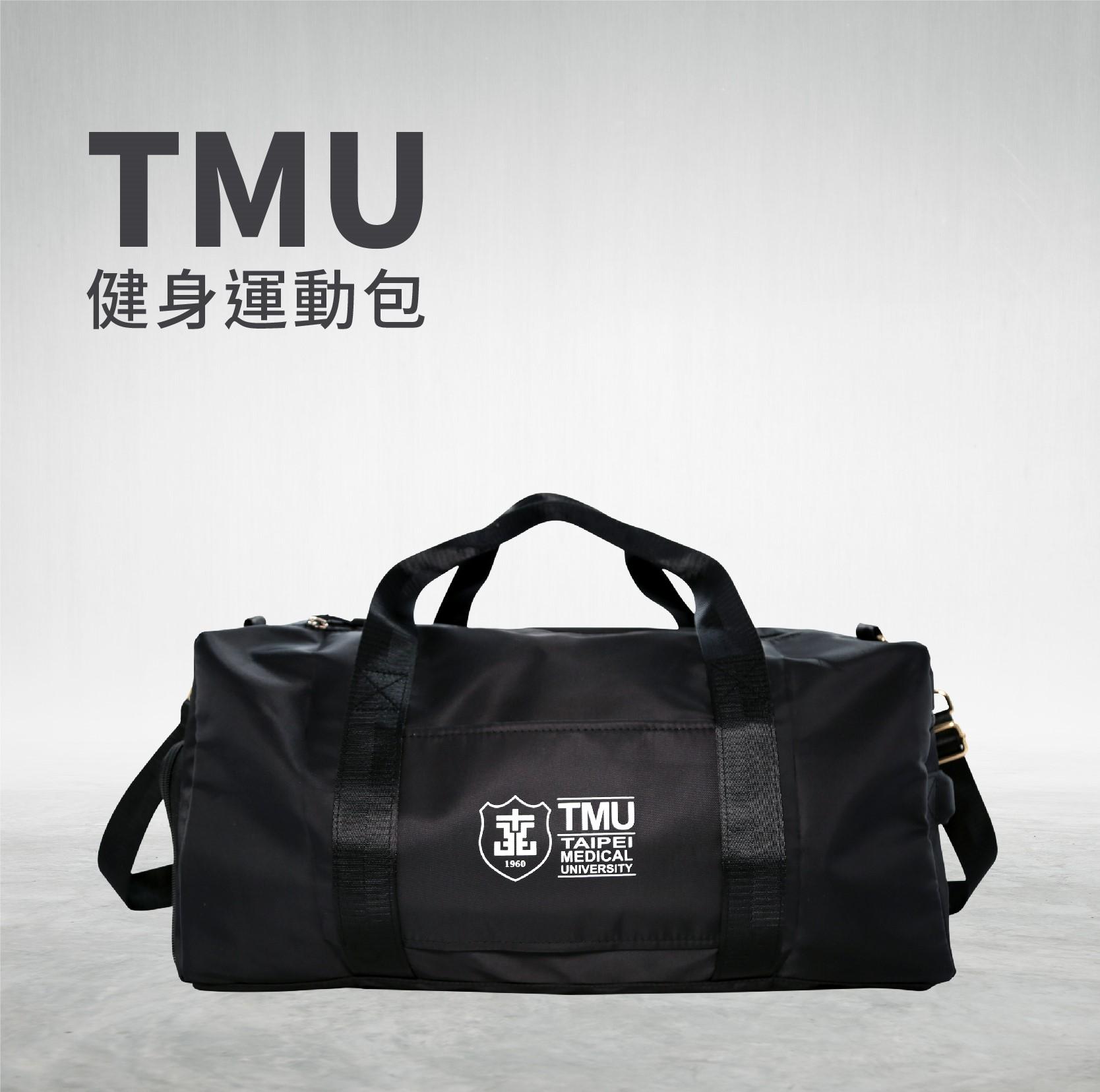 TMU 健身運動包
