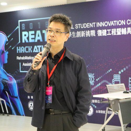 2018 REAT Hackathon