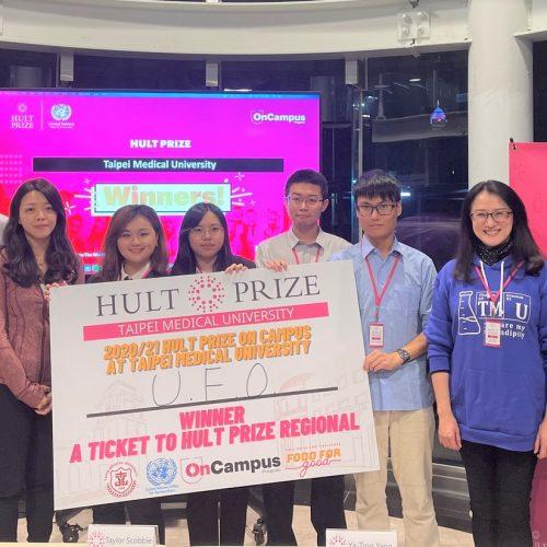 2020 Hult Prize at TMU