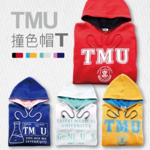 TMU獨家款撞色帽T