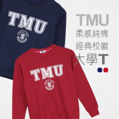 TMU經典校徽大學T