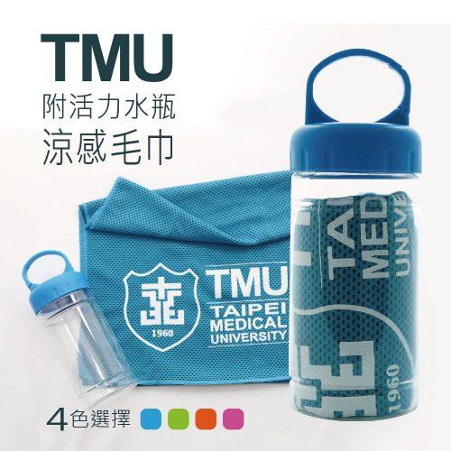 TMU涼感巾(附活力水瓶)