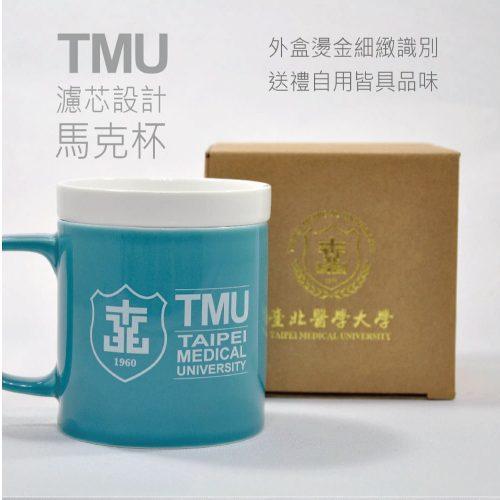 TMU濾芯馬克杯